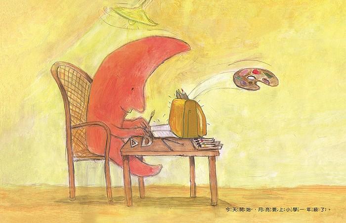 內頁放大:校園生活故事─幼小篇 1-6:月亮上學了(學習、與人互動、自信)(79折)