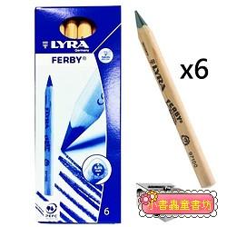 德國LYRA─粗三角原木鉛筆(短塗鴉筆)12cm(6入+筆削 )
