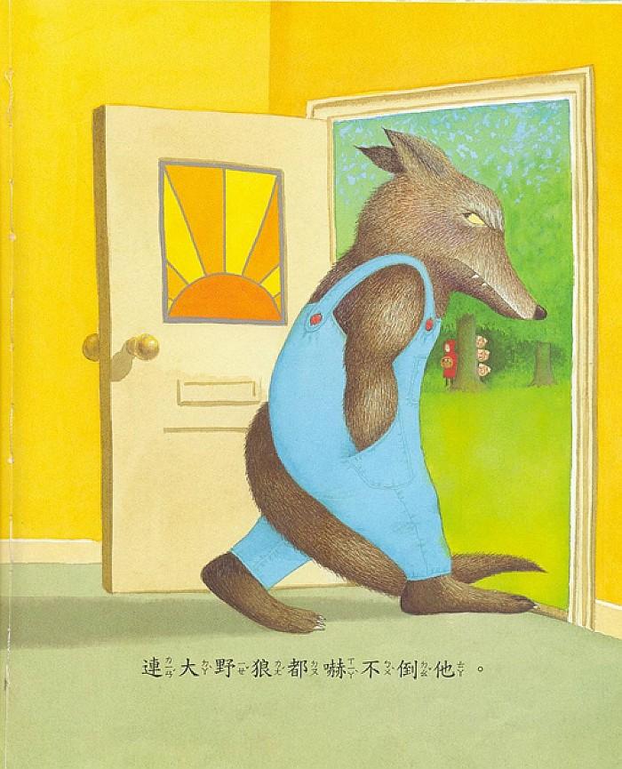 內頁放大:安東尼.布朗繪本:我爸爸(85折)