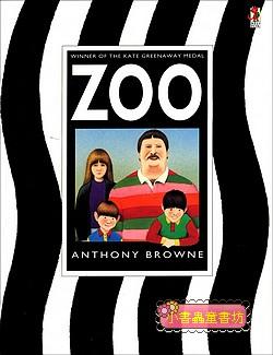 安東尼.布朗:ZOO(動物園)(平裝)