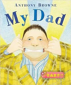 安東尼.布朗:My Dad(我爸爸)(平裝本)