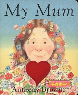 安東尼.布朗:My Mom(我媽媽)(平裝本)