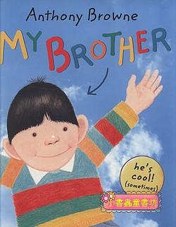 安東尼.布朗:MY BROTHER(我哥哥)(平裝本)
