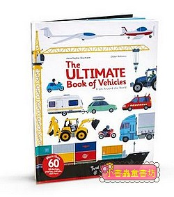 THE ULTIMATE BOOK OF VEHICLES:FROM AROUND THE WORLD(陸.海.空 交通工具遊戲書)