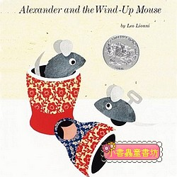 Alexander and the Wind-Up Mouse(阿力和發條老鼠) (平裝本)