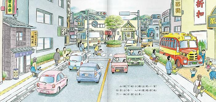 內頁放大:我是公車司機 (79折)