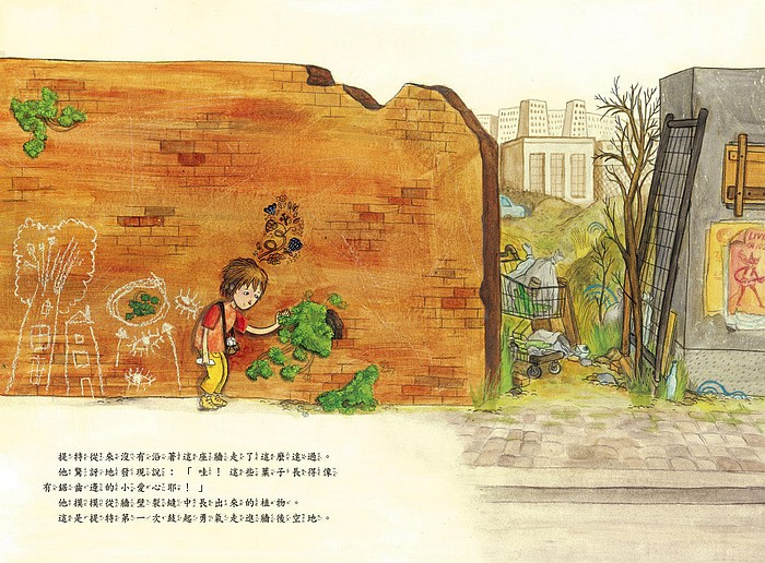 內頁放大:都市中的秘密花園(79折)<親近植物繪本>