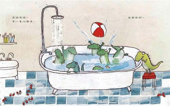 內頁放大:小鱷魚,最怕水(85折)