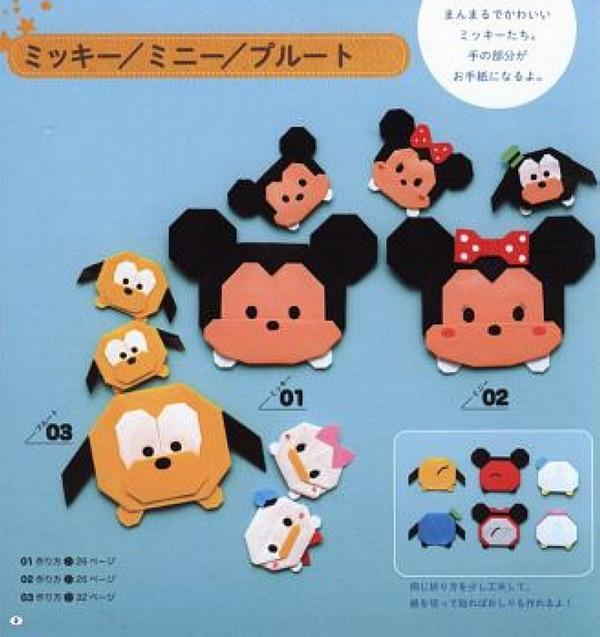 內頁放大:可愛卡通人物摺紙書 5:迪士尼TSUM TSUM可愛留言摺紙示範書