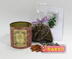 愛心樹(水黃皮)種子材料包+手工彩繪馬口鐵罐(褐色)