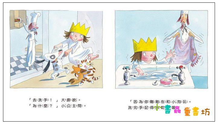 內頁放大:我們來洗手!(79折)