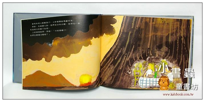 內頁放大:跟我一起看地球(79折)