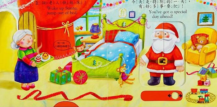 內頁放大:推、拉、轉硬頁操作書(中文):好棒的聖誕老人(79折)