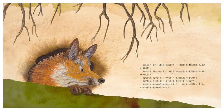 內頁放大:蘋果樹上的死神 (79折)