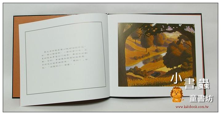 內頁放大:陌生人(套書解套)79折
