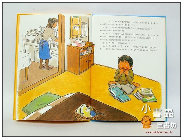 內頁放大:謝謝你,熊醫生(79折)