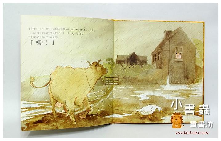內頁放大:可憐的鴨子(套書解套)79折(幸福人生書展)