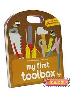 My First Toolbox 我的工具箱 操作書