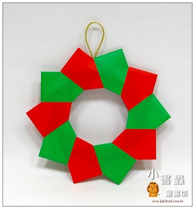 內頁放大:「特大」聖誕圓圈摺紙材料包2(紅綠色款)(直徑約30cm)
