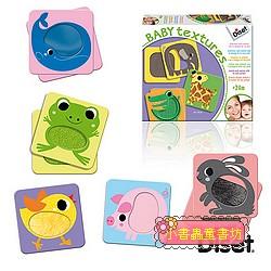 西班牙寶寶拼圖–觸覺動物配對組