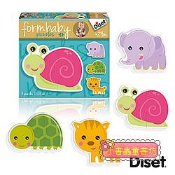 西班牙寶寶拼圖–2片軋型大拼圖組(大象、老虎、烏龜、蝸牛)