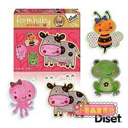 西班牙寶寶拼圖–2片軋型大拼圖組(乳牛、蜜蜂、青蛙、烏龜)