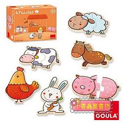 西班牙寶寶拼圖–木製農場動物2片拼圖