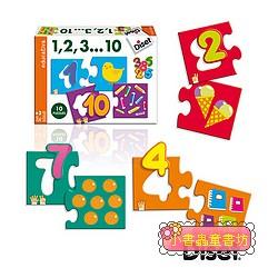 西班牙寶寶拼圖–數與量配對組(2片共10組)