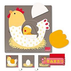 西班牙寶寶木製三層拼圖─小雞生長