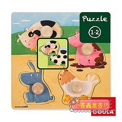 西班牙寶寶握鈕拼圖─農場動物(單片)