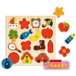 西班牙寶寶握鈕拼圖─15pcs認知拼圖(單片)