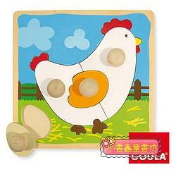 西班牙寶寶握鈕拼圖─母雞下蛋(4片組合)