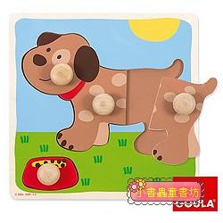 西班牙寶寶握鈕拼圖─小狗(4片組合)