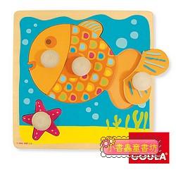 西班牙寶寶握鈕拼圖─小魚(4片組合)