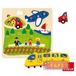 西班牙寶寶握鈕拼圖─交通工具(10片組合)