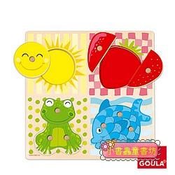 西班牙寶寶握鈕拼圖─10pcs紅黃藍綠可愛認知拼圖(10片組合)