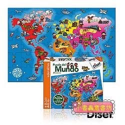 西班牙幼兒拼圖:世界地圖(37pcs)