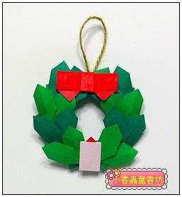 聖誕圓圈摺紙材料包(迷你豐富款)3入