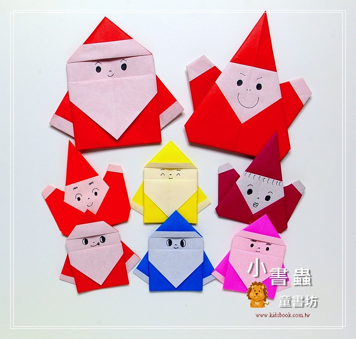 內頁放大:(大款)聖誕老公公─摺紙材料包(12大+6中)