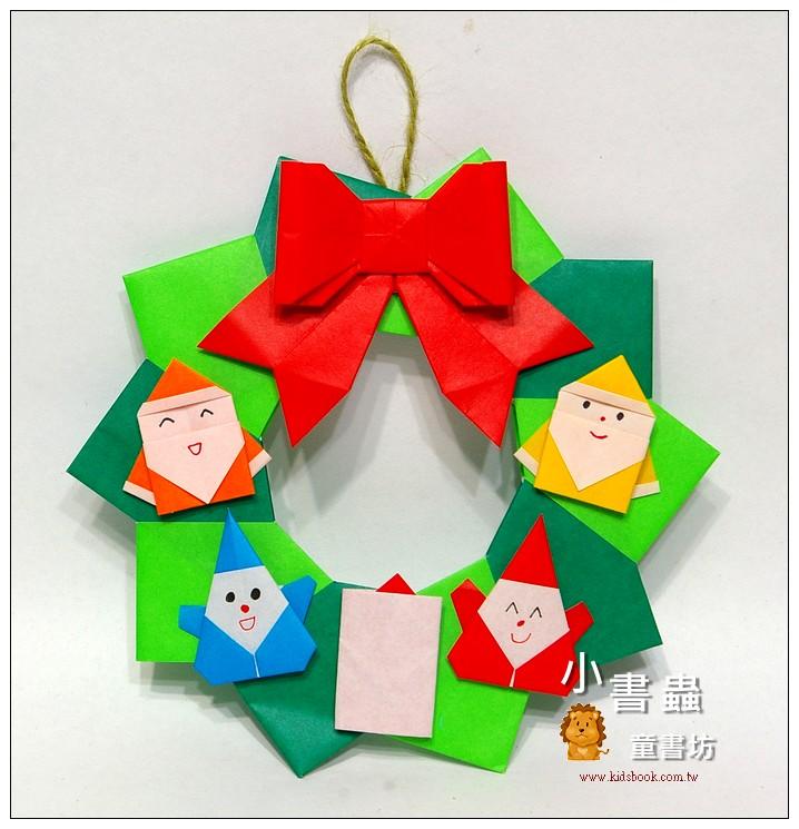 內頁放大:聖誕圈圈+聖誕小精靈豐富款