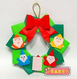 聖誕圈圈+聖誕小精靈豐富款