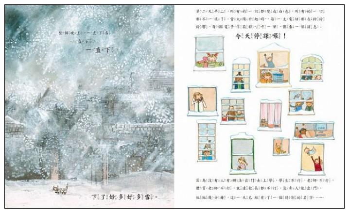 內頁放大:下雪日的約定(9折)