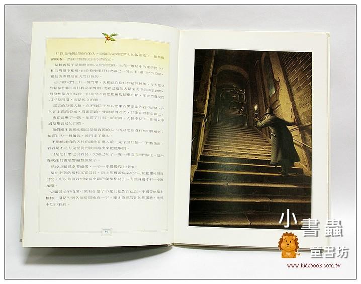 內頁放大:最受喜愛的世界名著:小氣財神(絕版書)