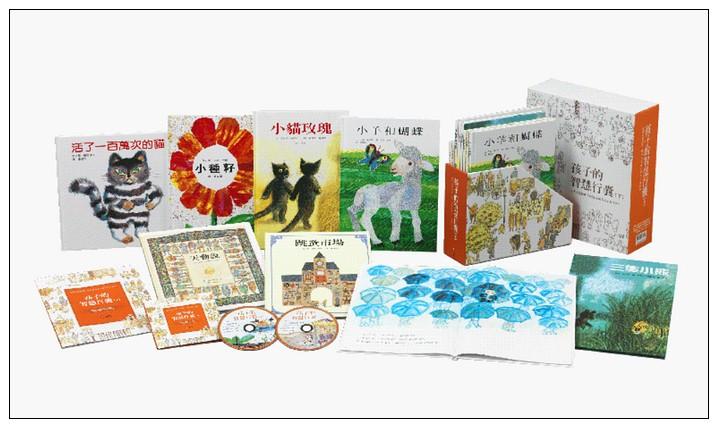 內頁放大:孩子的智慧行囊(下) (8本精裝圖畫書+1本導讀手冊+2片故事CD)(85折)