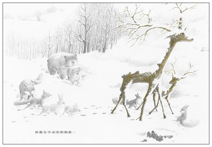 內頁放大:雪鹿 (79折)