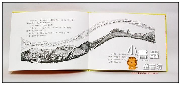 內頁放大:100萬隻貓 (79折)