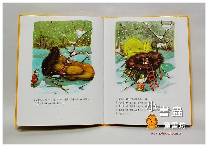 內頁放大:手套(新版) (79折)