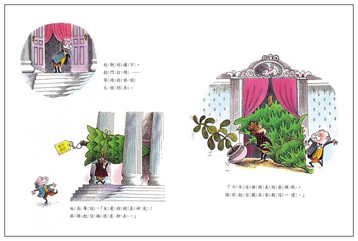 內頁放大:威洛比先生的神奇樹(85折)