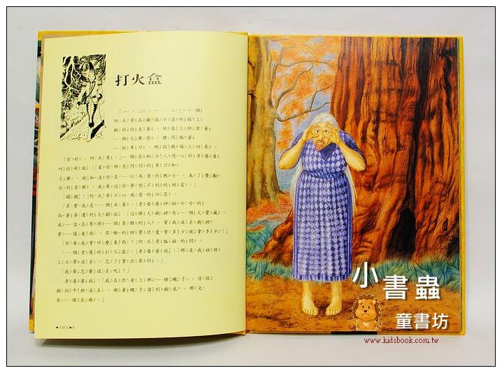 內頁放大:繪本世界十大童話─拇指姑娘(安徒生)(絕版書)