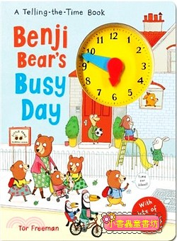 BENJI BEAR,S BUSY DAY /時鐘書